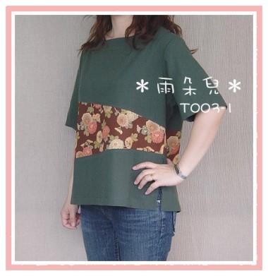 T003-1簡約風手染上衣(綠色)
