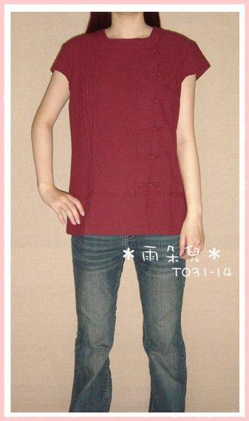 T031-14中國風盤扣手染上衣(紅色)