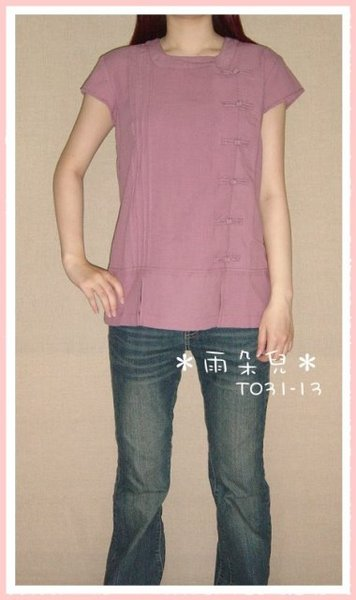 T031-12中國風盤扣手染上衣(粉紫色)