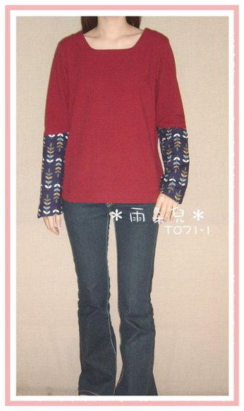 T071-1簡約風方領手染上衣(紅色)