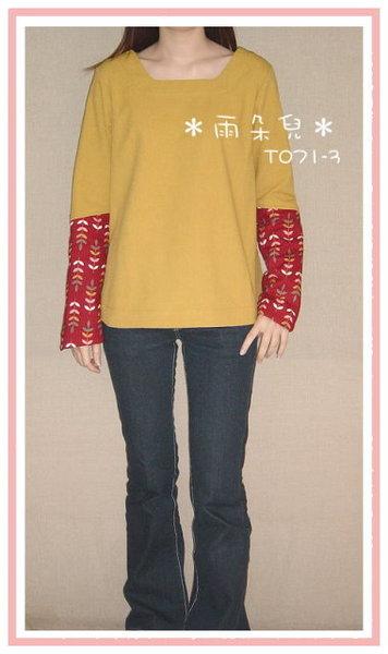 T071-3簡約風方領手染上衣(黃色)