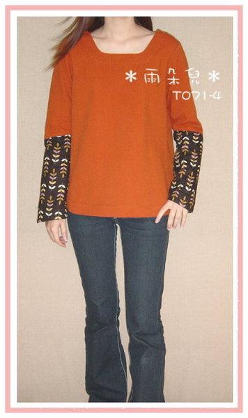 T071-4簡約風方領手染上衣(橘色)