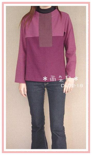 D102-18和風立領手染上衣(紫+淺紫色)