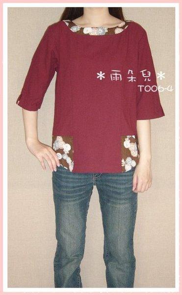 T006-4日本風一字領上衣(咖啡花布)