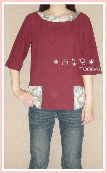 T006-5日本風一字領上衣(青花布)