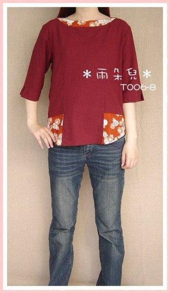 T006-8日本風一字領上衣(磚紅花布)