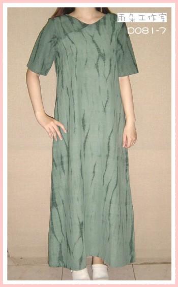 D081-7-洋裝-已售