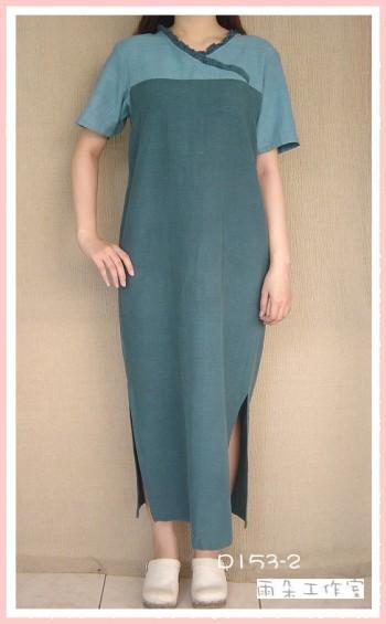 浪漫風手染服-D153-2-(洋裝)-已售