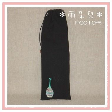 FC010-5手繪印度風花瓶系列環保筷袋(黑色)
