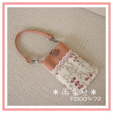 FB003-72-A.jpg