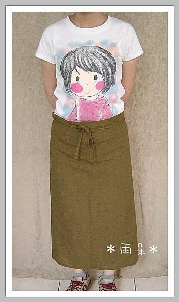 遮陽裙.jpg