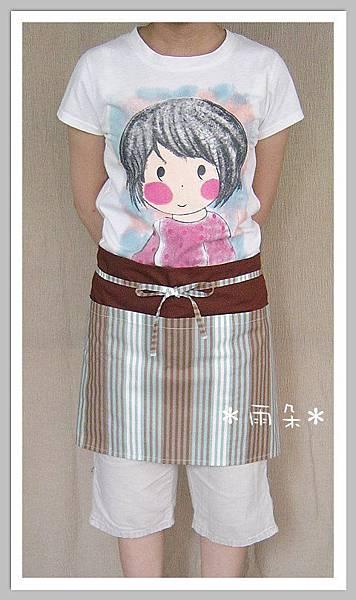 圍裙.jpg