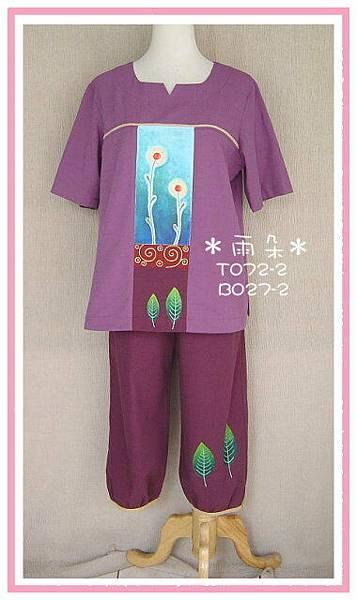 花開了-紫.jpg