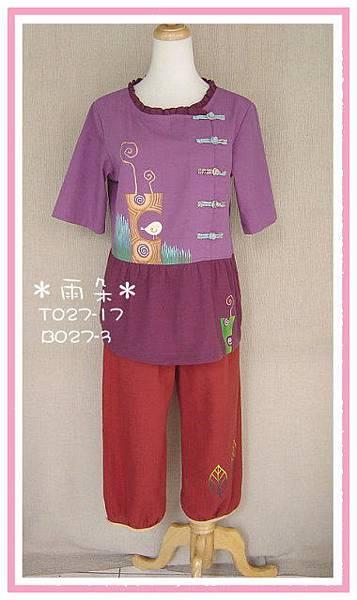 等待-紫.jpg