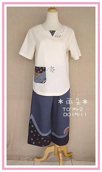 萌生系列-藍.jpg