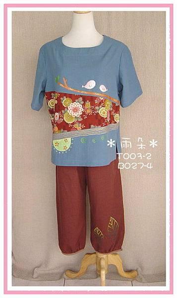 愛情鳥-淺藍.jpg