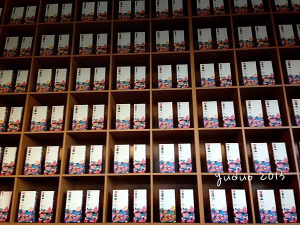2013/7/28旺萊山