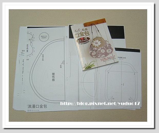 放大紙型.jpg
