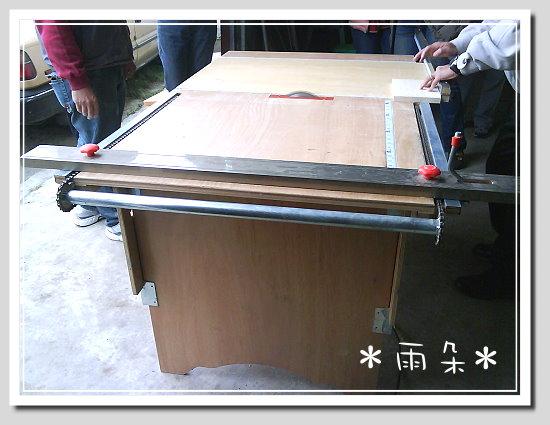 工具介紹6.jpg