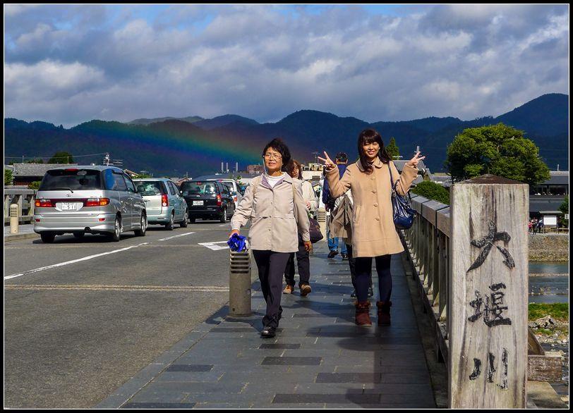 P1440543    嵐山_副本
