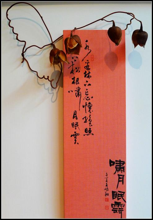 P1590530   華陶窯