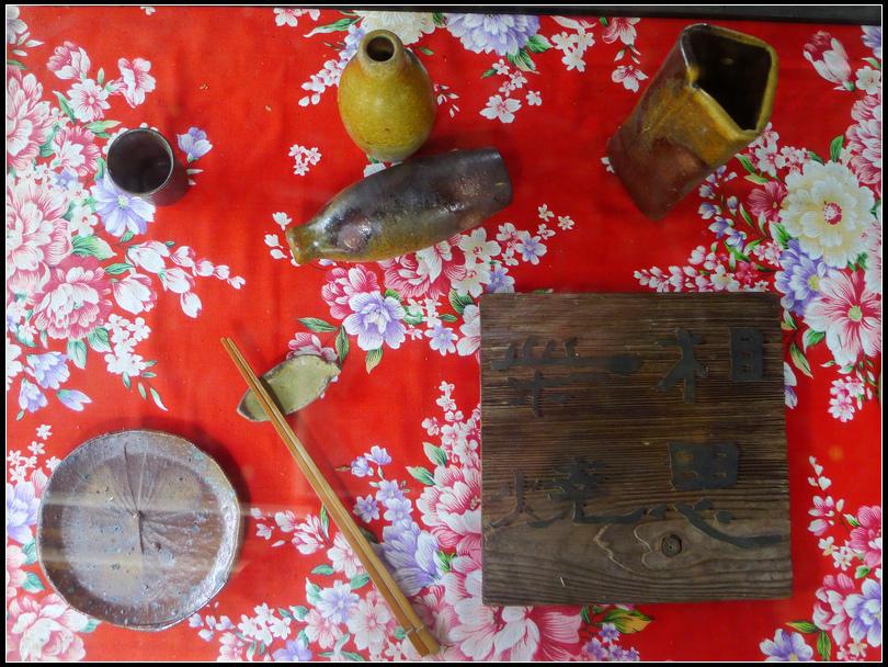 P1590475   華陶窯