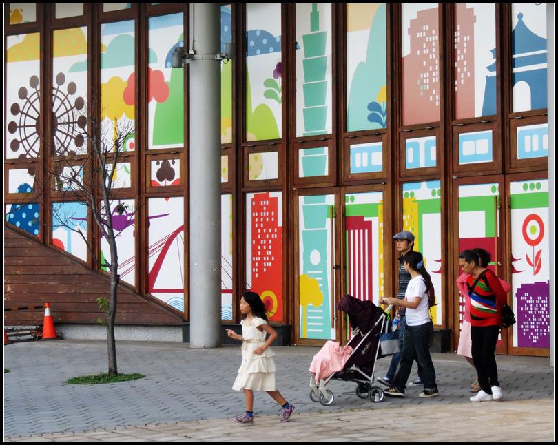 IMG_0833 新生公園