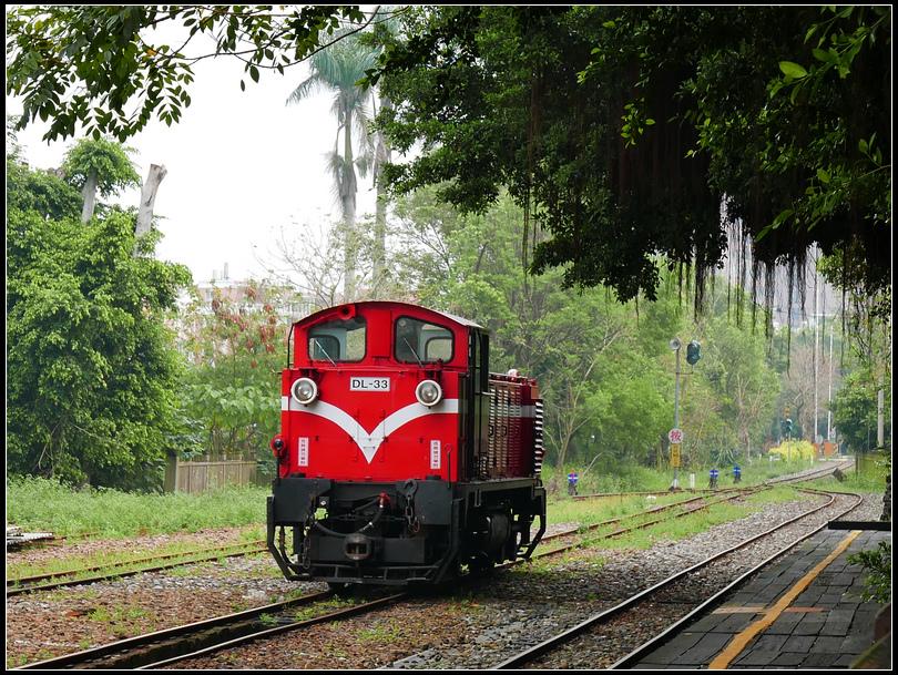 L1850259嘉義北門車站