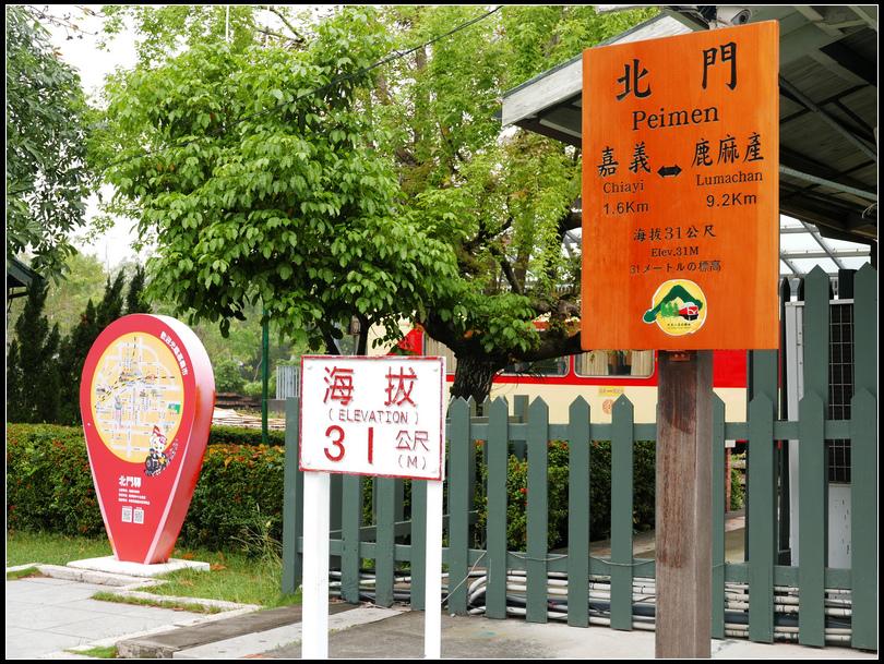L1850248嘉義北門車站