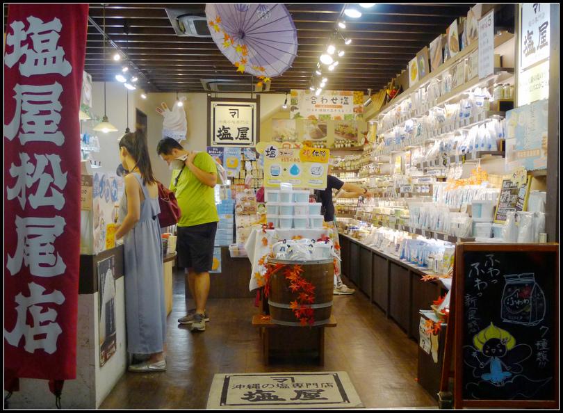 賣鹽也能做出專業,日本人厲害在於:能將鹽與味噌推廣到「能吃得到是三生有幸」
