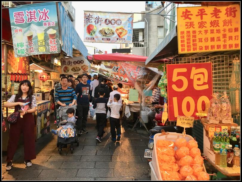 IMG_4029~photo-full安平老街W