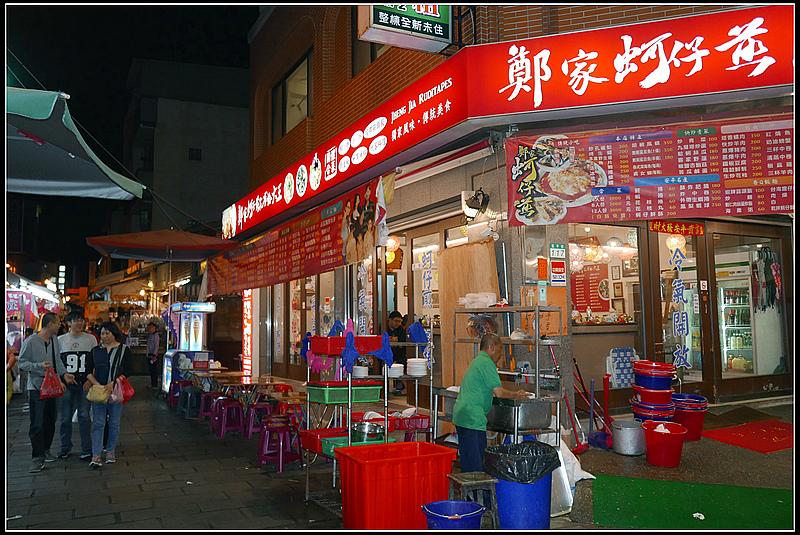 L2260411安平老街