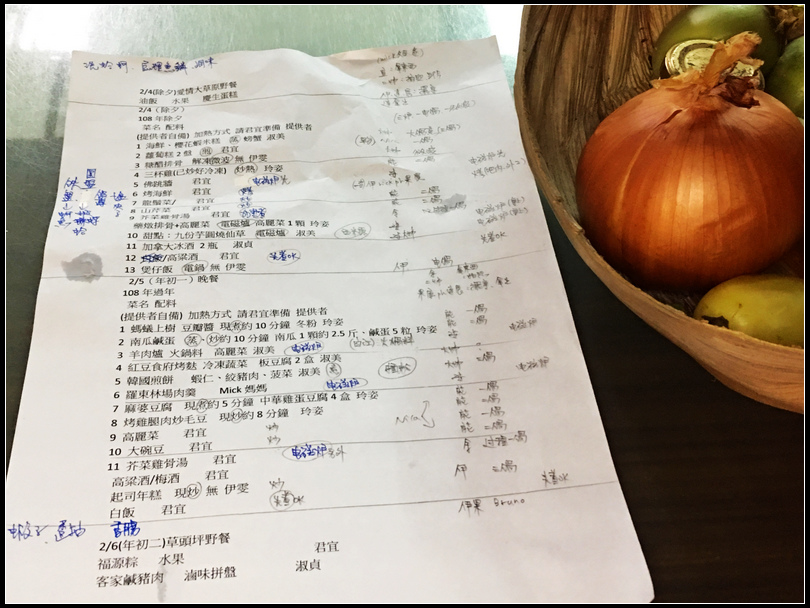 IMG_4263~photo 年夜飯