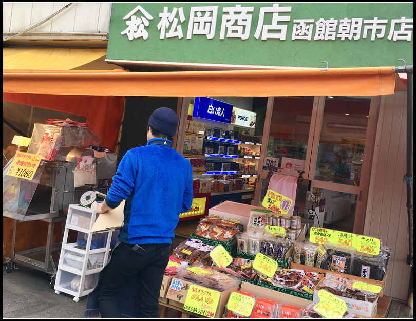 IMG_E4690   朝市