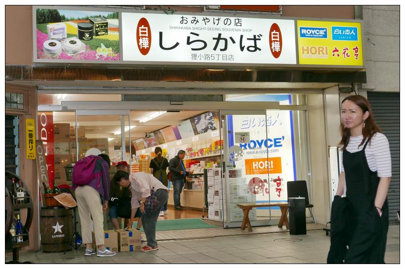 L2310907   札幌