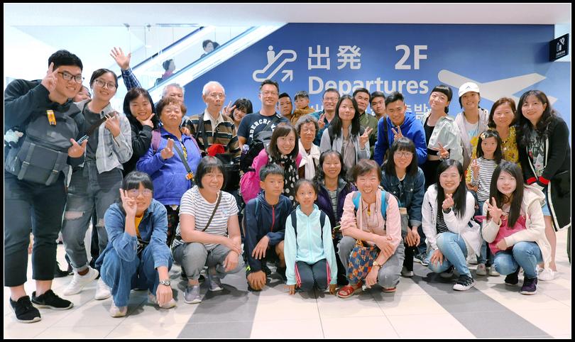 L2320050旭川機場