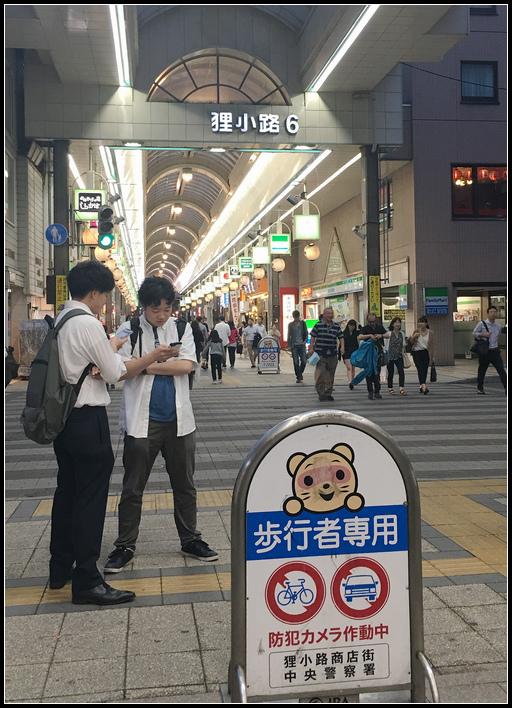 IMG_4838    札幌