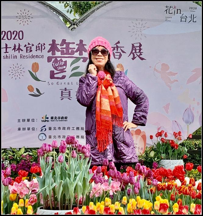 20200216士林官邸鬱金香花展小組雨中春遊_200227_0148.jpg