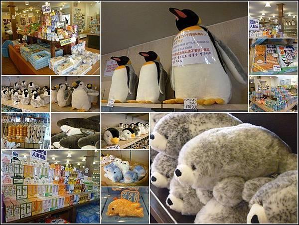 2011北海道之旅~登別海洋公園尼克斯(4) 001