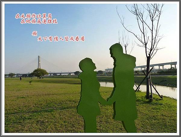 西洋情人節快樂 01