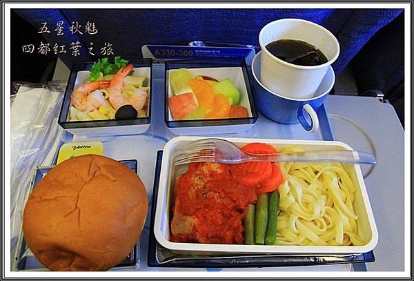 2013日本賞楓之旅D5109