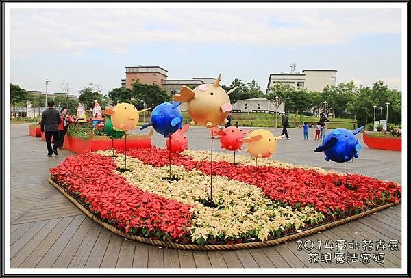 2014臺北花卉展09