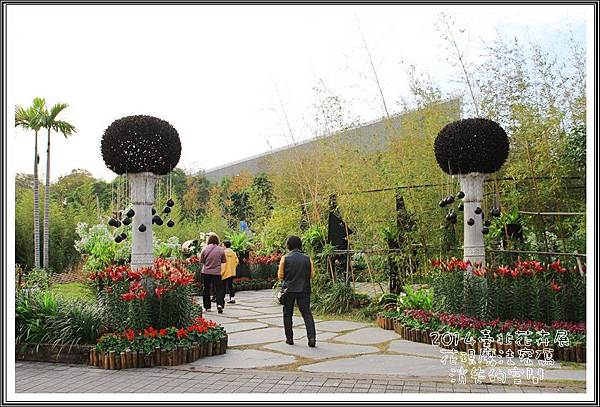 2014臺北花卉展31