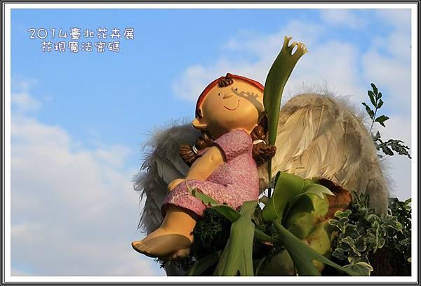 2014臺北花卉展41