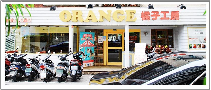 橘子工房01