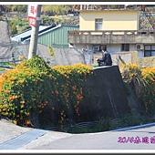 2014春遊苗栗D2094