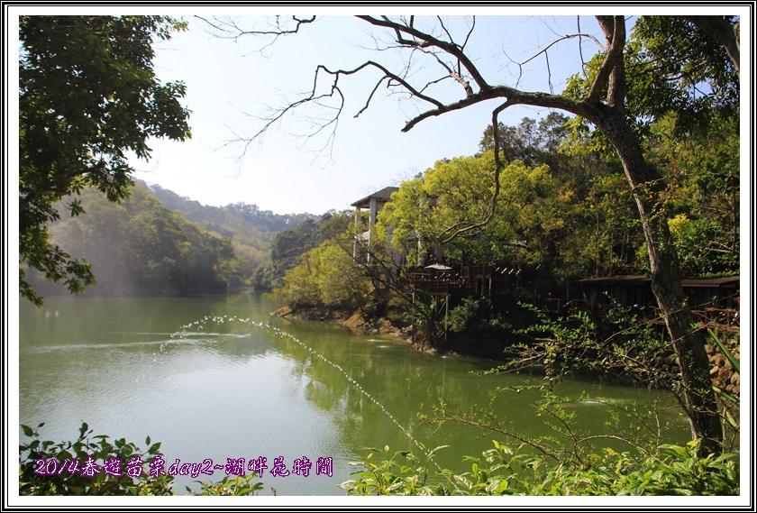 2014春遊苗栗D2104