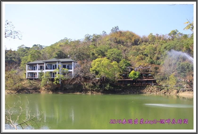 2014春遊苗栗D2149