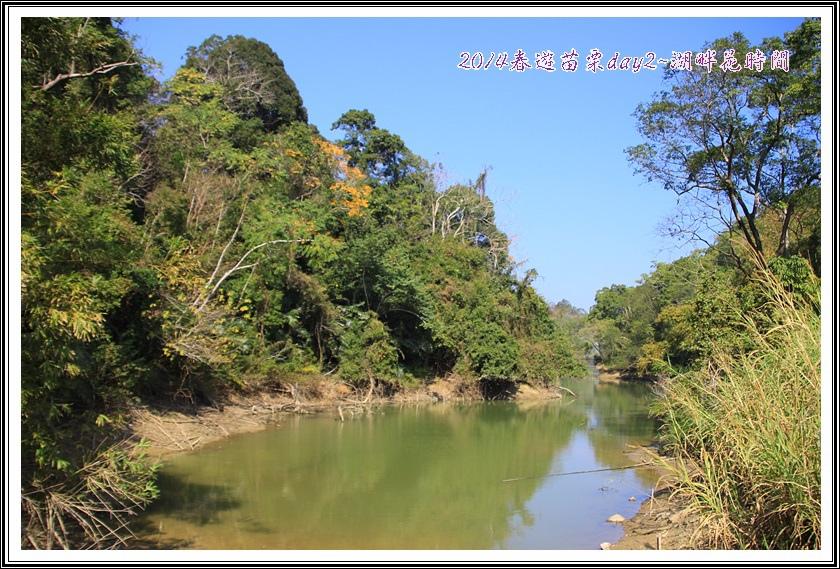 2014春遊苗栗D2156
