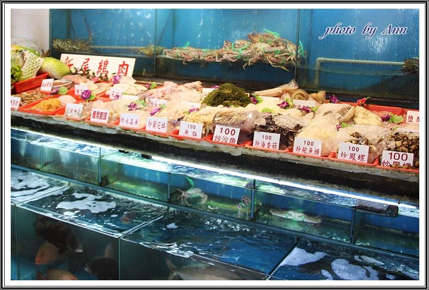 到漁港吃現炸海鮮01